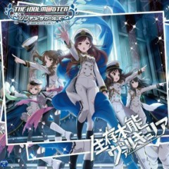 THE IDOLM@STER CINDERELLA GIRLS STARLIGHT MASTER 04 Seizon Honnou Valkyria - THE iDOLM@STER