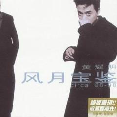 风月宝鉴/ Women In Love (CD1) - Huỳnh Diệu Minh