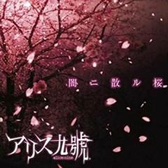 Yami ni Chiru Sakura
