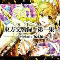Touhou Koukyouroku Vol. 1 - Melodic Taste