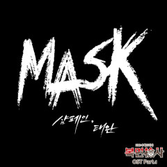 Masked Prosecutor OST Part.1 - Tae Wan