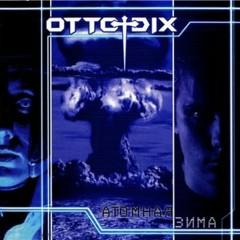 Атомная Зима (CD2) - Otto Dix