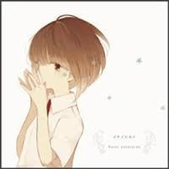 Inaisekai / Aster tataricus - Primary (Japan)