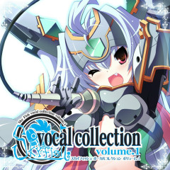 SkyFish vocal collection volume 1