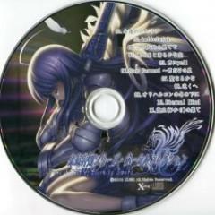 Eien Shinken Series Vocal Collection