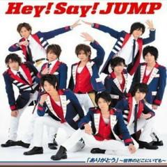 「ありがとう」~世界のどこにいても~ (Arigatou ~Sekai no Doko ni Itemo~ ) - Hey! Say! JUMP