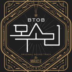 The Miracle OST Part.3 - BTOB