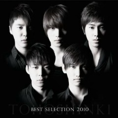 Best Selection 2010 (CD1)