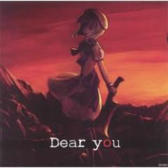 Higurashi no Naku Koro ni Image Vocal Album - Dear you