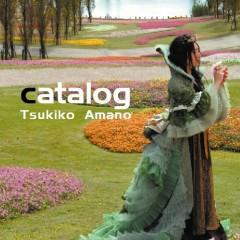 カタログ (Catalog)