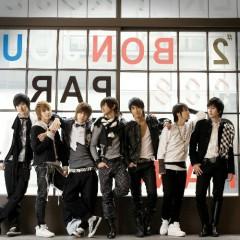 Me (Repackage) - Super Junior M