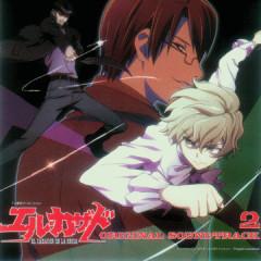 El Cazador Original Soundtrack 2