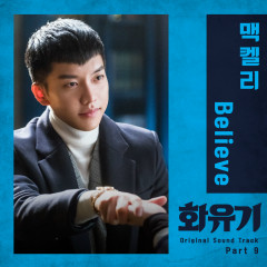A Korean Odyssey OST Part.9
