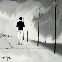 Melancholy (EP) - Monokim