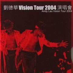 Vision Tour 2004 演唱会 (CD3)