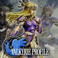 Valkyrie Profile 2 -Silmeria- Arrange Album