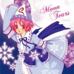 Moon Tears - Teadrops