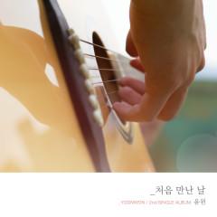To Be Honest (Single) - YoonWon