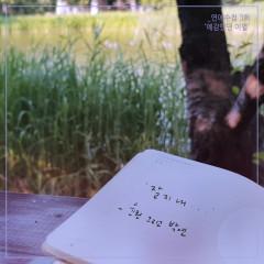 Love Notebook Part.3 (Single) - YoonWon, Park Kyun