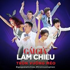 Tròn Vuông Méo (Gái Già Lắm Chiêu OST) - Addy Trần