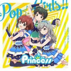 Pop☆Girls! / Unlock