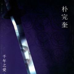 Millennium Jiae (Millennium Love) - Park Wan Kyu