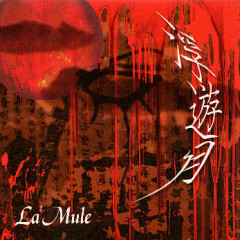 Fit To Make The Heavens Fall - La'Mule