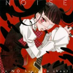 Noise - in NO hurry to shout;