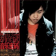 音乐密码/ Music Code - Hồ Ngạn Bân