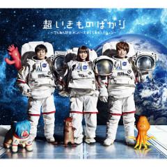 Cho Ikimonobakari -Tennen Kinen Members BEST Selection- CD3
