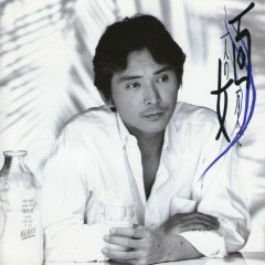 百万人に一人の女 (Hyakumannin ni Hitori no Onna) - Kuwana Masahiro