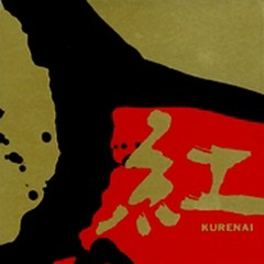 Kurenai - X Japan