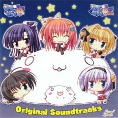 Hoshizora e Kakaru Hashi & AA Original Soundtracks CD2