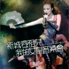 新城容祖儿我的女皇音乐会 (Disc 1) /  My Queen Concert