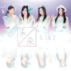 未来とは? (Mirai towa?) - SKE48