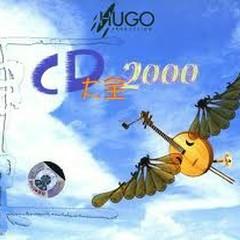 Hugo Millenium CD Catalogue CD2