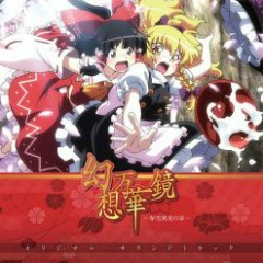 Fantasy Kaleidoscope ~The Spring Snow Incident~ Original Soundtrack - Yuuhei Satellite