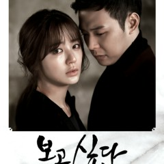 I Miss You OST - Various Artists
