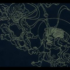 Gianism -Omae no mono wa ore no mono- - Nightmare