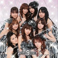 Platinum 9 DISC