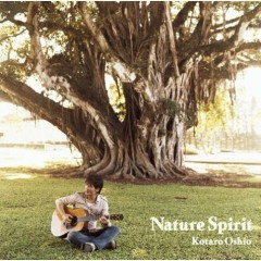 Nature Spirit - Kotaro Oshio