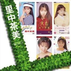「Satonaka Chami」SINGLES Complete - Satonaka Chami