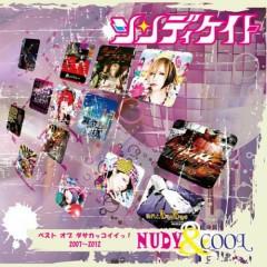 Best of Dasakakoii! 2007-2012  Nudy & Cool CD1