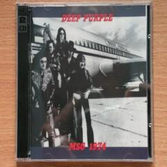 MSG (New York USA) (CD1)