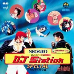 NEO-GEO DJ Station SPECIAL ~Radio Drama~