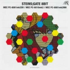 Henikuukan no Octet Music CD (CD2)