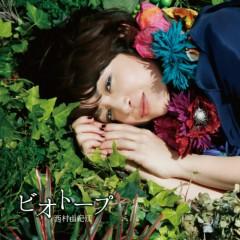 Biotope - Yukie Nishimura