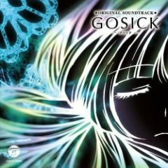 GOSICK ORIGINAL SOUNDTRACK CD2