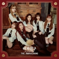 The Awakening (4th Mini Album) - GFRIEND