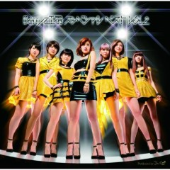 Berryz Kobo Special Best Vol.2 - Berryz Koubou